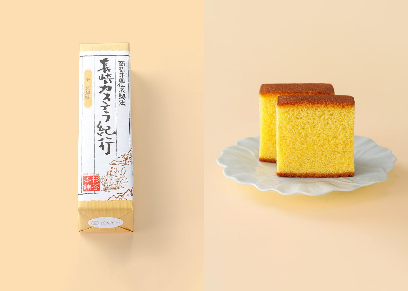 長崎カステラ紀行チーズ風味