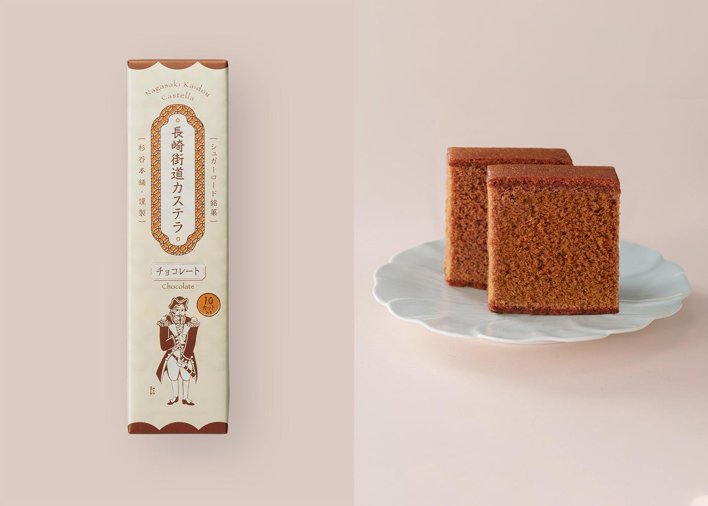 長崎カステラ紀行チョコレート風味
